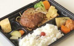 【きみや – 熊本市東区健軍本町 – 】ふわっふわな肉厚ハンバーグが贅沢すぎた