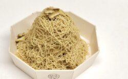 【和栗モンブラン専門店 栗歩 – 熊本市中央区上通町 – 】8/8 NEW OPEN !!繊細な栗の甘みを感じるモンブランケーキあります。