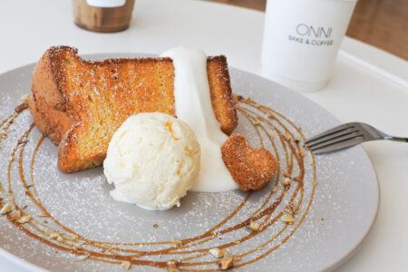 【オンニベイクアンドコーヒー -球磨郡水上村-】雑誌の世界のようなオシャレカフェ