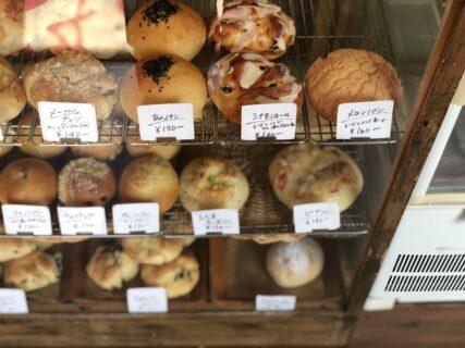 【柑七 – 阿蘇市一の宮町宮地 – 】ハローワークの前にあるファンの多いパン屋さん