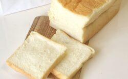 【PANYA 芦屋 – 熊本市中央区水前寺 – 】赤ちゃんにも安心!焼き立て無添加の食パン