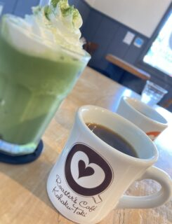 【ロースターズカフェ琥珀の刻-山鹿市鹿北町四丁-】香り高い自家焙煎のコーヒー豆とカフェ